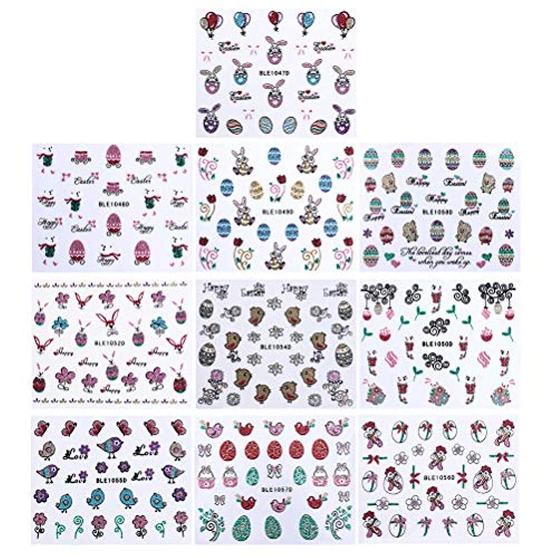 チラチラする北へ核Frcolor ネイルシール ネイルアートシール ネイルステッカーキラキラ 3Dシール 动物 漫画 DIYネイルアプリーク 可愛いネイル飾り 10個