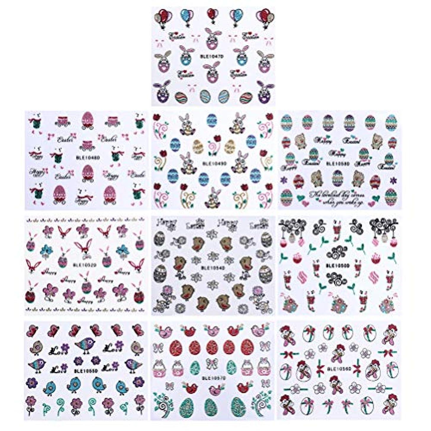 刈り取る第九船酔いFrcolor ネイルシール ネイルアートシール ネイルステッカーキラキラ 3Dシール 动物 漫画 DIYネイルアプリーク 可愛いネイル飾り 10個