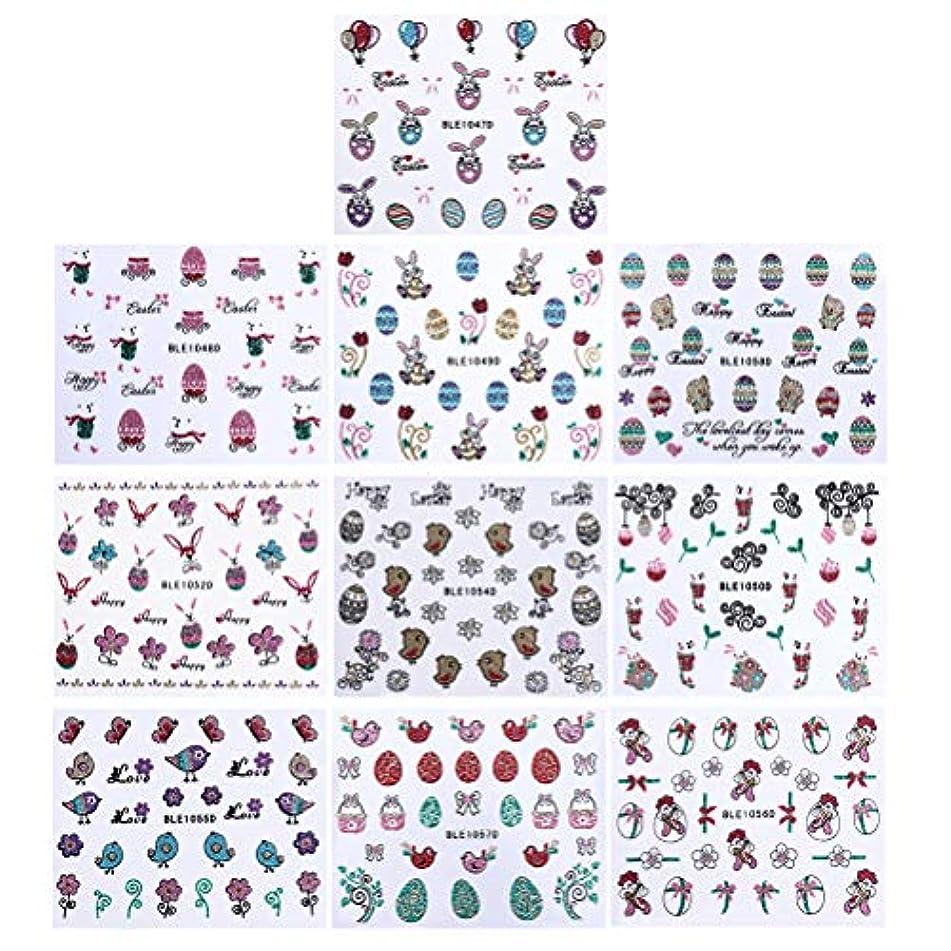 テレビ局関与するきょうだいFrcolor ネイルシール ネイルアートシール ネイルステッカーキラキラ 3Dシール 动物 漫画 DIYネイルアプリーク 可愛いネイル飾り 10個