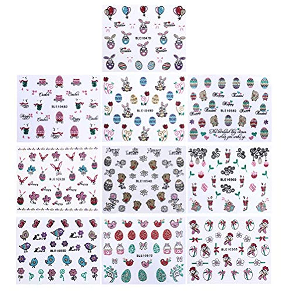 異なる贅沢ローズFrcolor ネイルシール ネイルアートシール ネイルステッカーキラキラ 3Dシール 动物 漫画 DIYネイルアプリーク 可愛いネイル飾り 10個