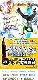 Amazon.co.jp筋力ゼロ&運動音痴のブレイクダンス未経験者でも28日後、ステージで踊れるくらい上達してさらに自分らしい色(スタイル)を見つけられた方法B-BOY必見!SHIKI