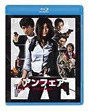 アンフェア the movie Blu-ray(1枚組)[Blu-ray/ブルーレイ]