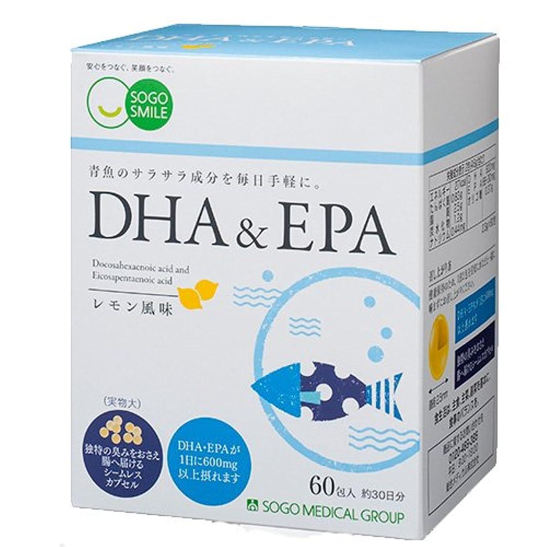 繁殖だますドラマ総合メディカル DHA&EPA(2.3g ×60 包)DHA含有精製魚油加工食品