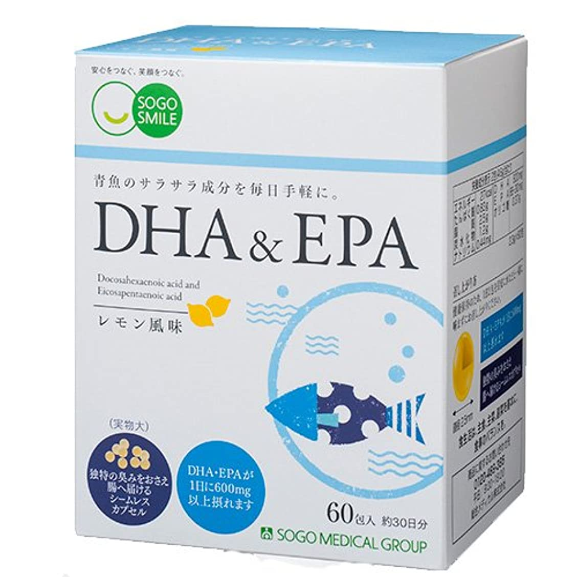 したがって努力絞る総合メディカル DHA&EPA(2.3g ×60 包)DHA含有精製魚油加工食品