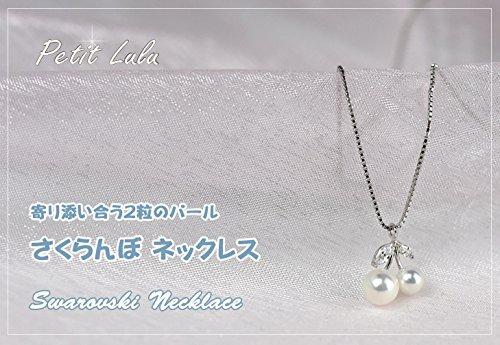 【Petit Lulu shop】ネックレス レディース ダイヤモンドCZ プラチナ仕上げ シルバー925 さくらんぼ パール スワロフスキー プチルルオリジナル シルバーネックレス2点セット