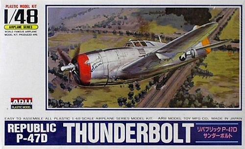 1/48 日本機・外国機 No.16 サンダーボルトP-47D
