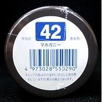 Mr.カラースプレー J42 マホガニー 半光沢