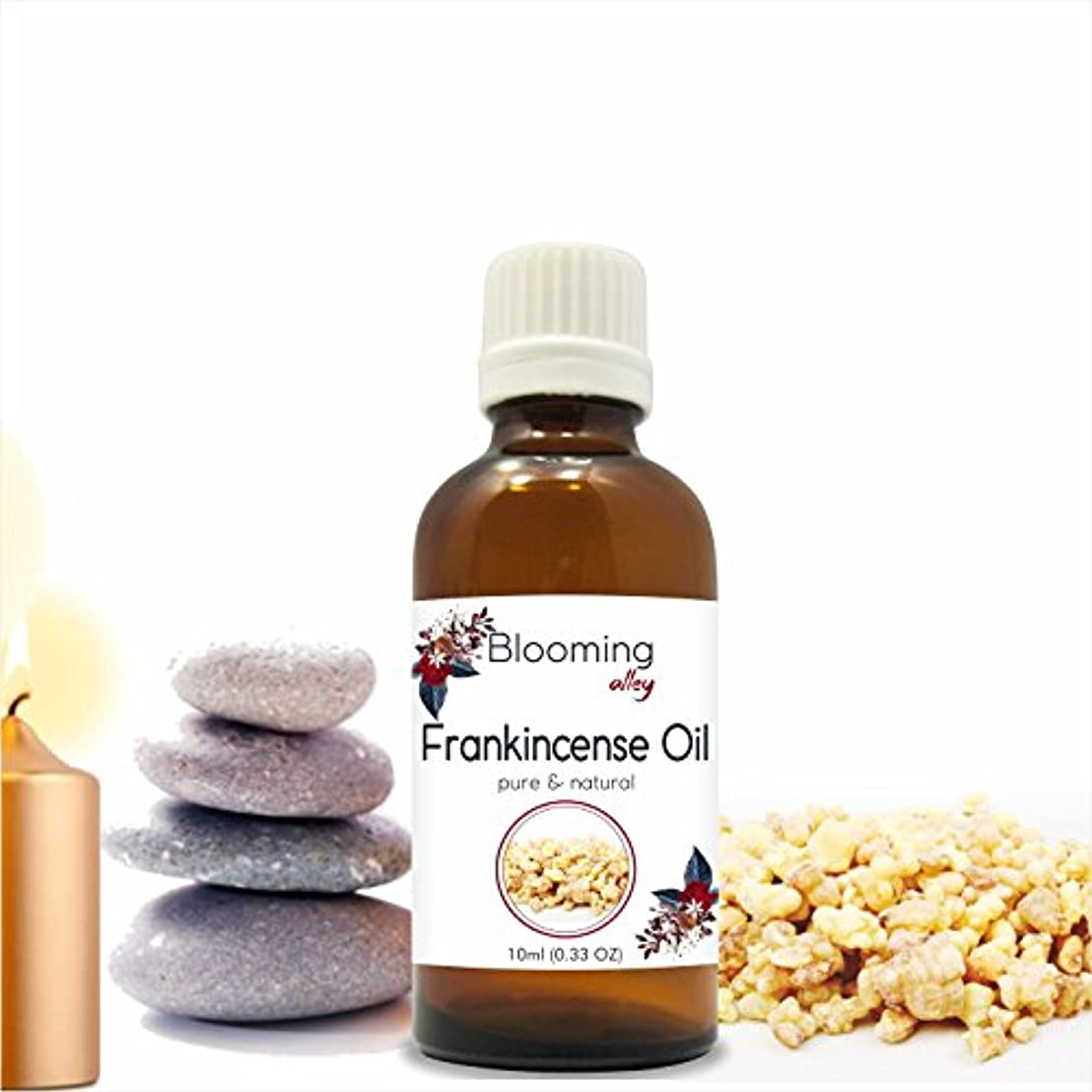 洞察力のある記念碑的な程度Frankincense Oil (Boswellia Carteri) Essential Oil 10 ml or 0.33 Fl Oz by Blooming Alley