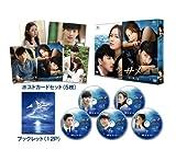 サメ ~愛の黙示録~ DVD-SET1[DVD]