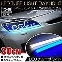 LEDテープライト ハイラックス シリコンチューブ LEDテープ ホワイト 白 2本セット GUN125