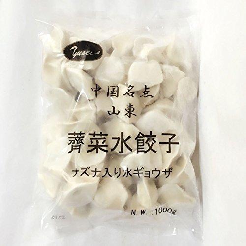 山東薺菜水餃子 ナズナ入りギョーザ 中国名物 1kg...