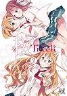 桜Trick 第2巻