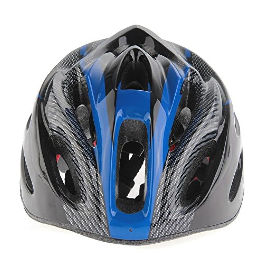 第五マウント素晴らしいですACAMPTAR 自転車ヘルメット ダウンヒルレーシングヘルメットスケートヘルメット 青
