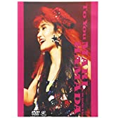 TO YOU MARI HAMADA in BUDOKAN [DVD]