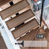 階段マット 滑り止めテープ 屋内・屋外 スリップ防止 転倒防止対策に PEVA製 透明 強粘着力 階段滑り止め粘着テープ 巻長80cm*幅10cm 自由カット 製貼り付けやすい 15枚