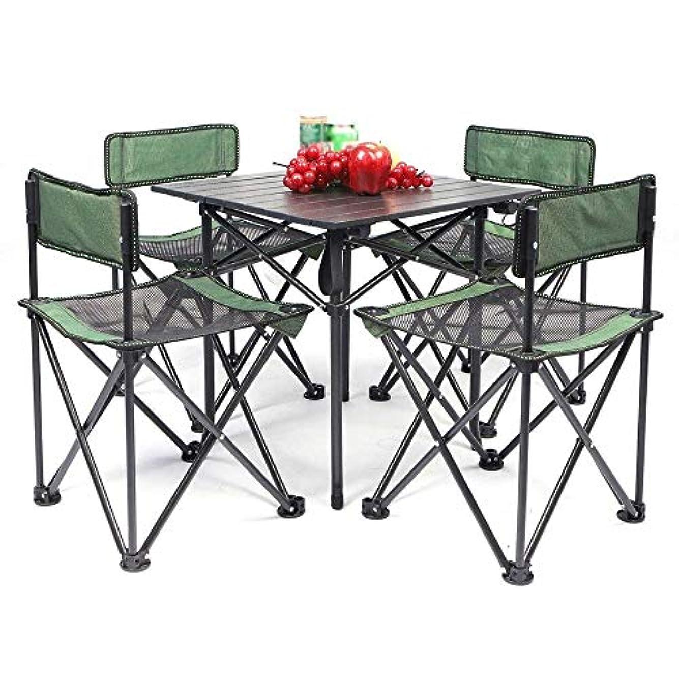 寄付するジュラシックパークチャート屋外折りたたみピクニックテーブルと椅子セットの5アルミ合金多機能ポータブルキャンプバーベキューガーデンテラス自動運転ビーチヤードホームシンプル軽量頑丈な耐久性のあるグリーン