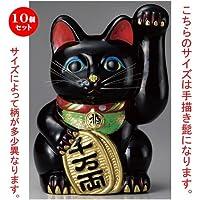 10個セット 黒手長小判猫4.5号 (左手) [ 9 x 8 x 13.7cm 250g ] 【 招き猫 】 【 飲食店 インテリア 縁起物 置物 】