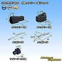 住友電装 090型 MT 防水 4極 カプラー・端子セット 黒色タイプ