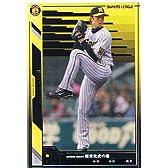 【プロ野球オーナーズリーグ】小林宏 阪神タイガーズ スター 《OWNERS LEAGUE 2011 02》ol06-089