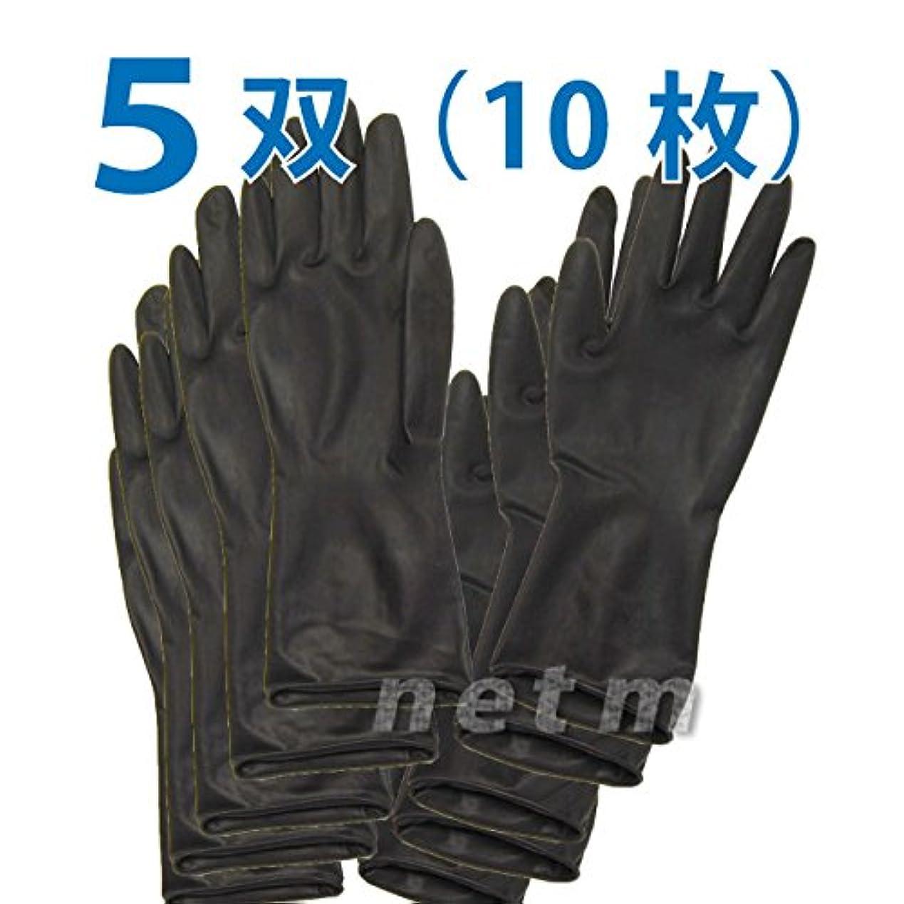 うめき旅行者わずかなオカモト ブラックグローブ ロングタイプ Mサイズ  5双(10枚)