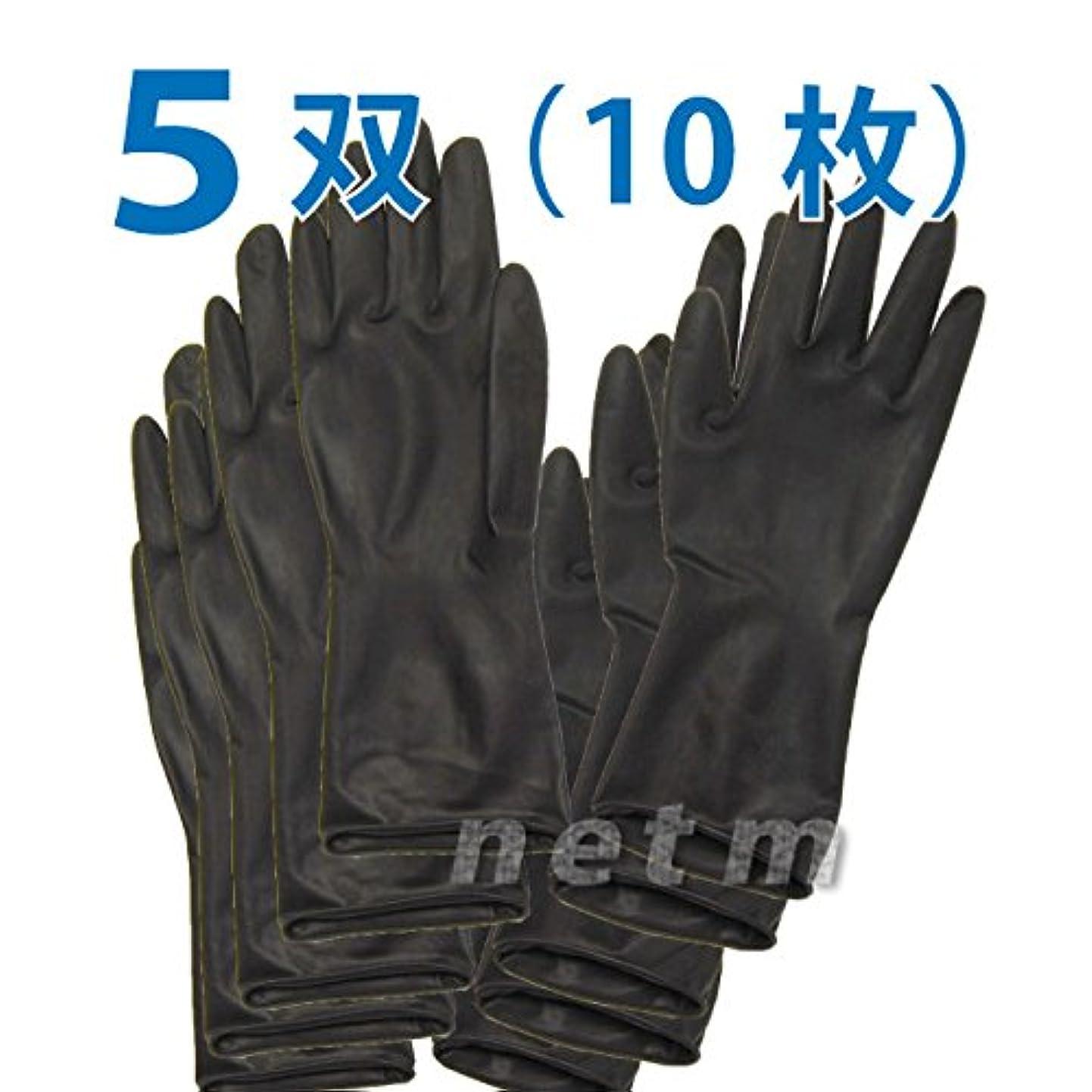 内向き弾性オカモト ブラックグローブ ロングタイプ Mサイズ  5双(10枚)