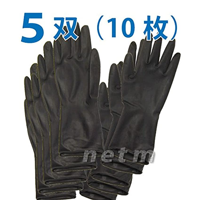 解決する清めるカンガルーオカモト ブラックグローブ ロングタイプ SSサイズ  5双(10枚)