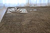 極太シャギーラグ パイル20mm 3畳 折り畳み 高密度 洗濯可 防ダニ ホットカーペット対応 (190cmX240cm[L], ブラウン) [並行輸入品]