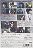 DEATH NOTE デスノート the Last name [DVD] 画像