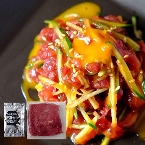 馬刺し ユッケ(ゆっけ/ばさし/うま/桜ユッケ) 約50g×10 お取り寄せ グルメおつまみ 冷凍 馬肉 桜肉