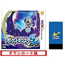 ポケットモンスター ムーン (オンラインコード:ソフトはメールで配信)【Amazon.co.jp限定特典】オリジナルマイクロファイバーポーチ(ブルー)付 - 3DS