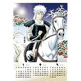コミックカレンダー2009 銀魂 ([カレンダー])
