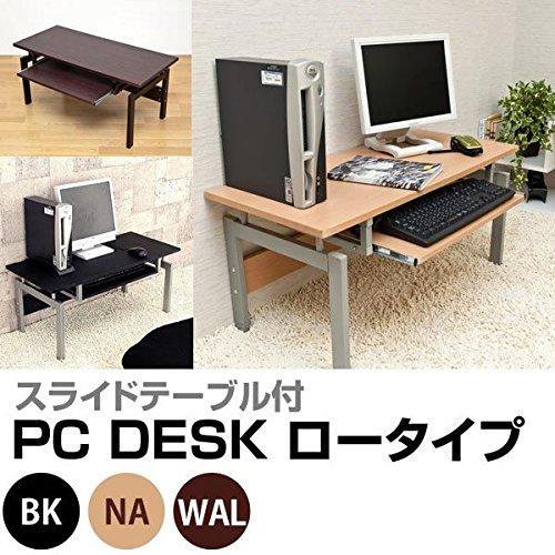 PCデスク(パソコンデスク) スチールパイプ脚 幅90cm ...