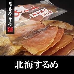 北海道産前浜 北海するめ(LLサイズ・5枚入)