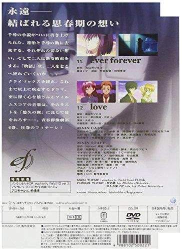 ef - a tale of memories. 6 [DVD]