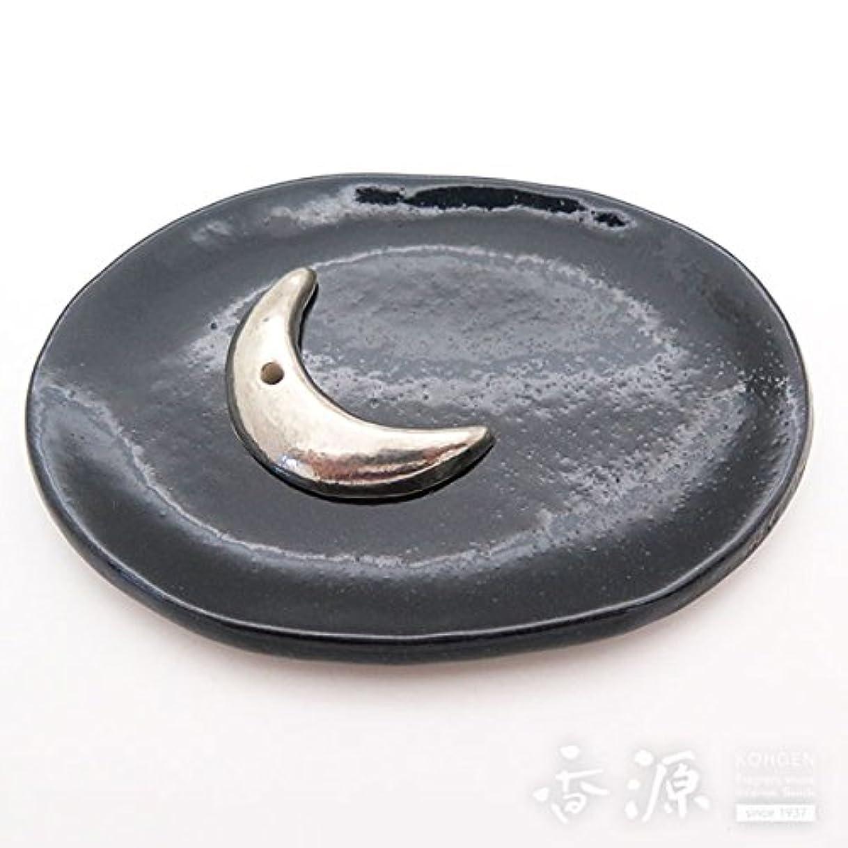 磁気彫刻家解体する京焼 香立?香皿セット 夜空(銀)セット