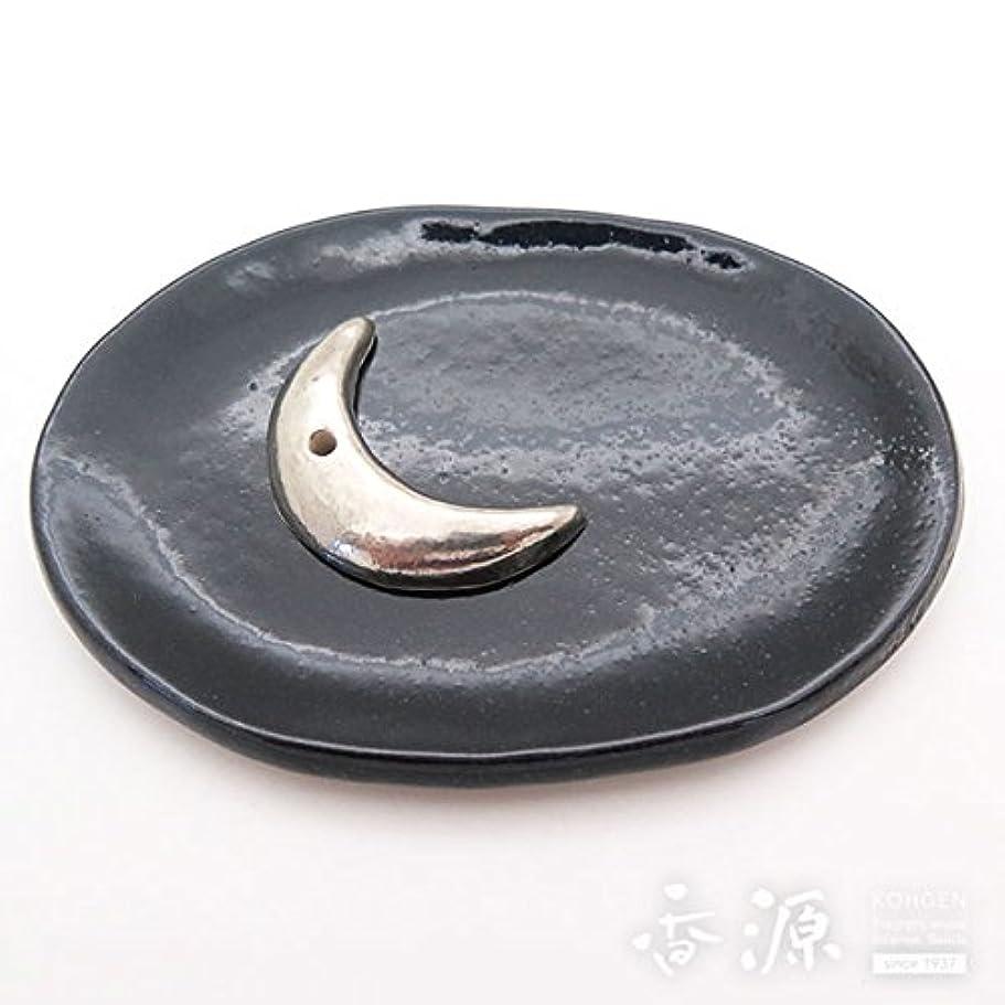 アーサーコナンドイル好きである集中京焼 香立?香皿セット 夜空(銀)セット