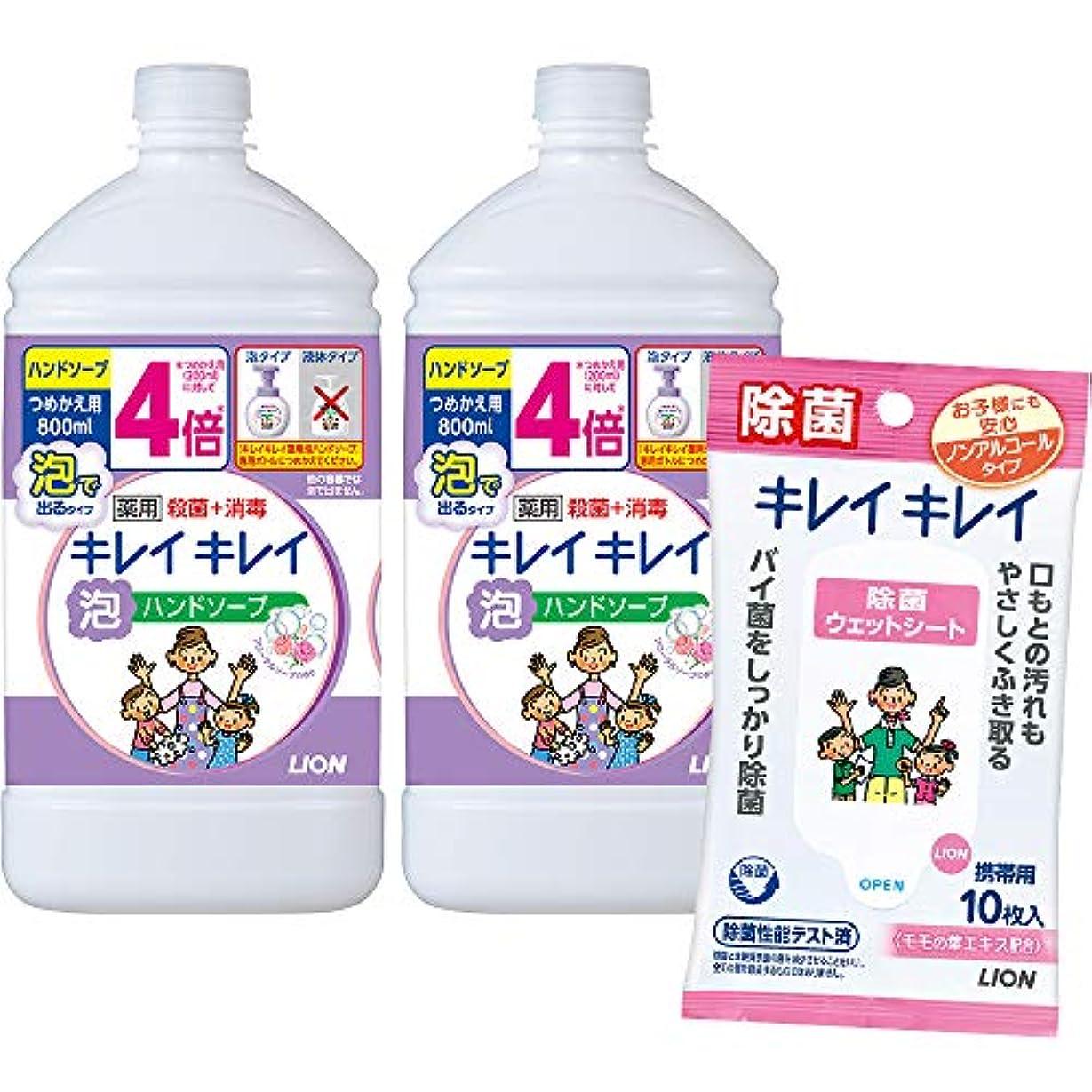 (医薬部外品)【Amazon.co.jp限定】キレイキレイ 薬用 泡ハンドソープ フローラルソープの香り 詰替特大 800ml×2個 除菌シート付