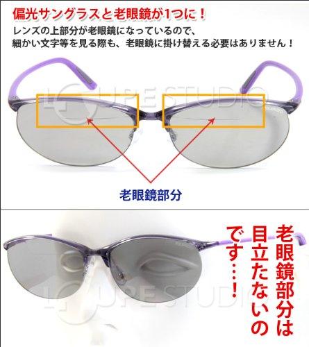 老眼鏡付き 偏光サングラス Top View トップビュー バイフォーカルグラス TP-50 ライトグレー 偏光グラス 釣りに ゴルフ UV カット【※このページは「+2.00」のみの販売です】+2.00