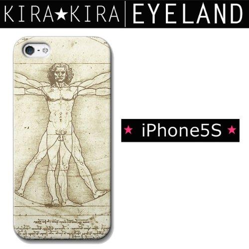 【対応機種:iPhone6】 ≪iPhone6/iPhone5S/iPhone5C≫ダヴィンチ×ルネサンス/ハード/白/アイフォンケース/iphone5s/iphone5c/スマホケース
