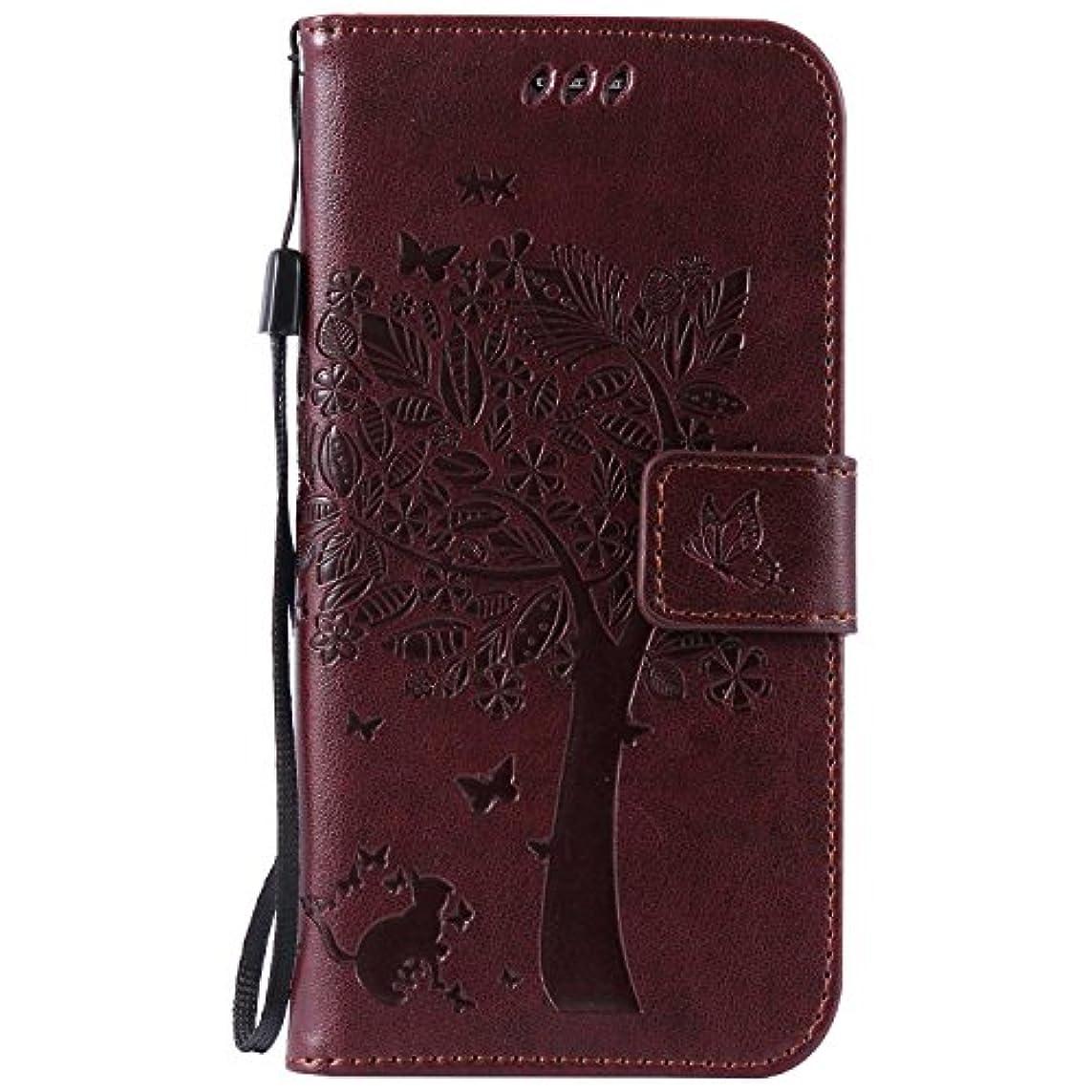 調和のとれた細菌フローOMATENTI Galaxy S7 ケース 手帳型ケース ウォレット型 カード収納 ストラップ付き 高級感PUレザー 押し花木柄 落下防止 財布型 カバー Galaxy S7 用 Case Cover, ダークブラウン