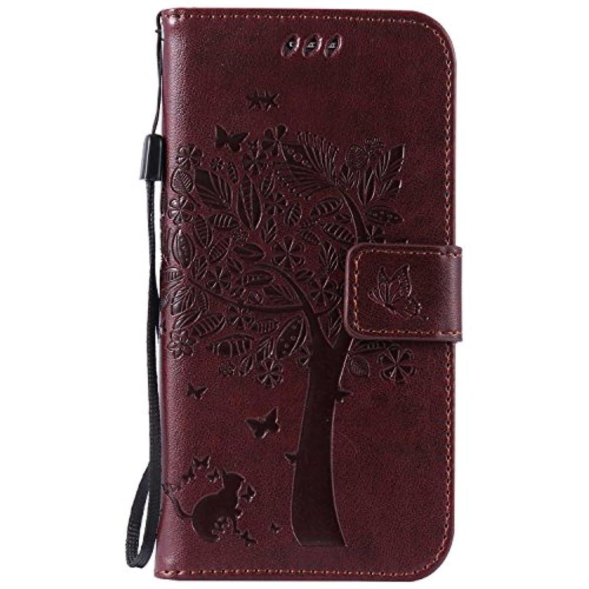 インデックス代表うまくやる()OMATENTI Galaxy S7 ケース 手帳型ケース ウォレット型 カード収納 ストラップ付き 高級感PUレザー 押し花木柄 落下防止 財布型 カバー Galaxy S7 用 Case Cover, ダークブラウン
