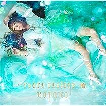 【Amazon.co.jp限定】tears cyclone -醒-(初回限定盤CD+Blu-ray)(メーカー特典:CD「agony -Dark of Crystal arrange-」[Mixed by Kazuya Takase]&Amazon.co.jp限定特典:A4クリアファイル付き)