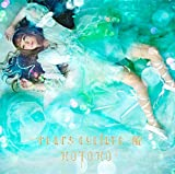 【Amazon.co.jp限定】tears cyclone -醒-(初回限定盤CD+Blu-ray)(メーカー特典:CD「agony -Dark of Crystal arrange-」[Mixed by Kazuya Takase]&Amazon.co.jp限定特典:A4クリアファイル付き)
