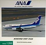 全日空商事 1/200 ANA 737-700 JA03AN NH20020