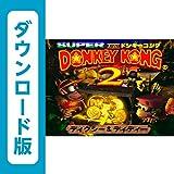 スーパードンキーコング2 ディクシー&ディディー [WiiUで遊べるスーパーファミコンソフト][オンラインコード]