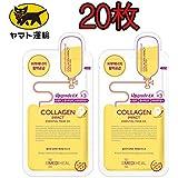 メディヒール [韓国コスメ Mediheal] Upgrade コラーゲンインパクト エッセンシャルマスクREX (20枚)皮膚エネルギー/活力供給. Upgrade Collagen Impact Essential...