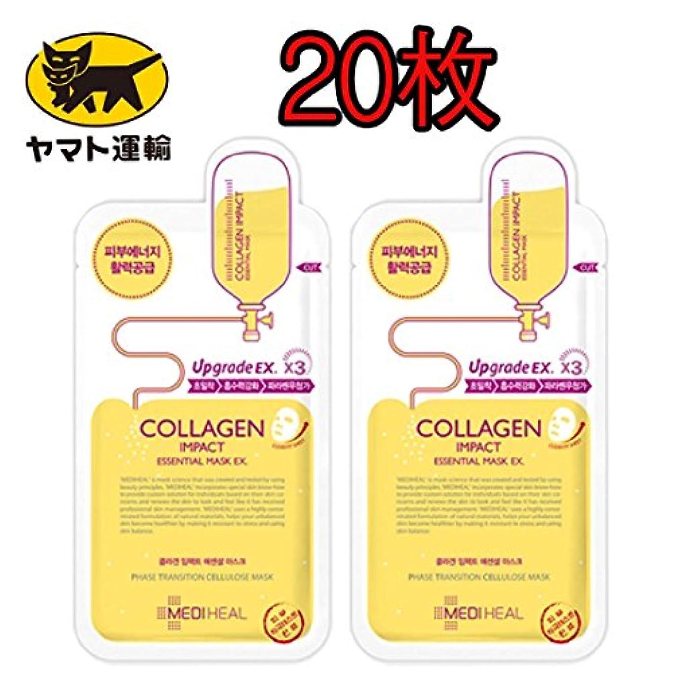 アリーナ拮抗する船形メディヒール [韓国コスメ Mediheal] Upgrade コラーゲンインパクト エッセンシャルマスクREX (20枚)皮膚エネルギー/活力供給. Upgrade Collagen Impact Essential...
