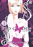 RED GARDEN 2 (バーズコミックス)