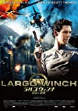 ラルゴ・ウィンチ 宿命と逆襲[DVD]