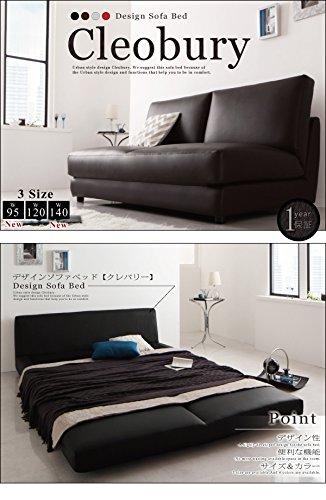 IKEA・ニトリ好きに。デザインソファベッド【Cleobury】クレバリー W140 | レッド